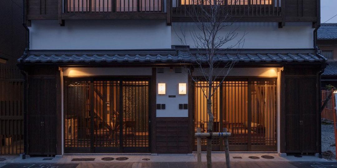 體驗於京都的町家「像居住於此般住宿」