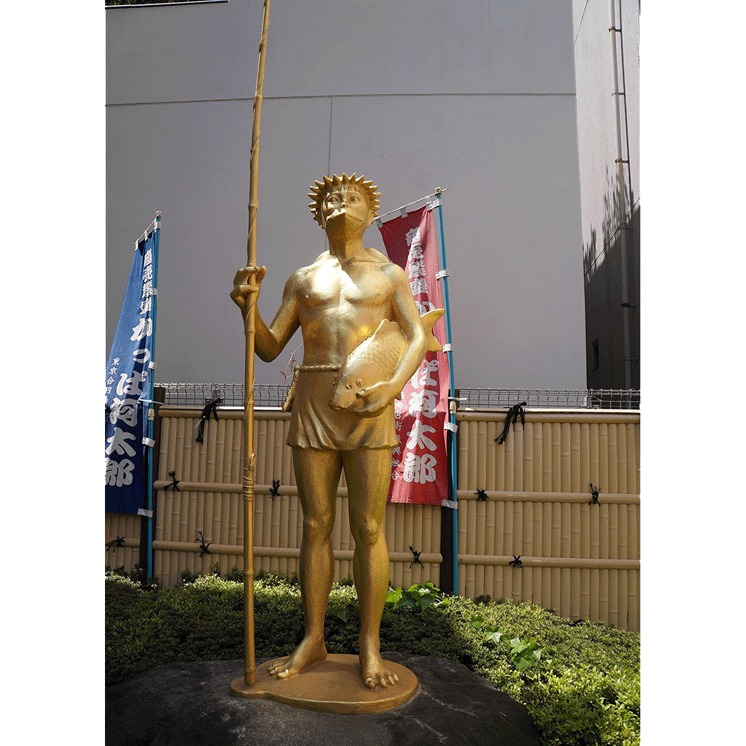 The gilded Kappa statue built by local storekeepers in hope of thriving business