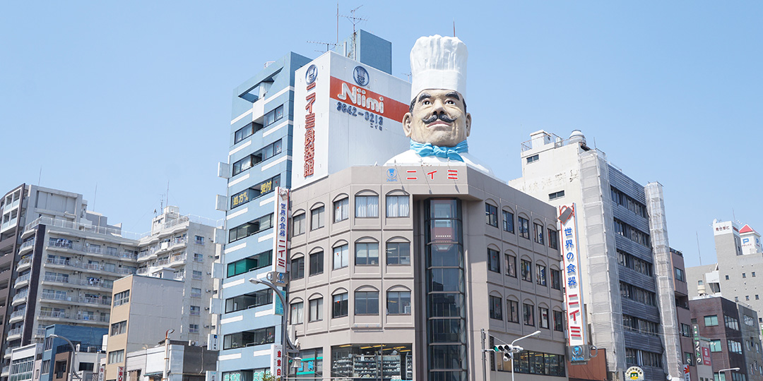 Buy cooking utensils at Kappabashi