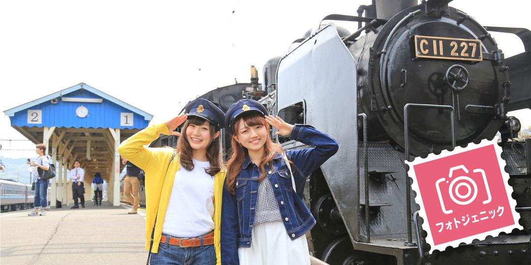 絶景と癒しを求めて、静岡列車旅