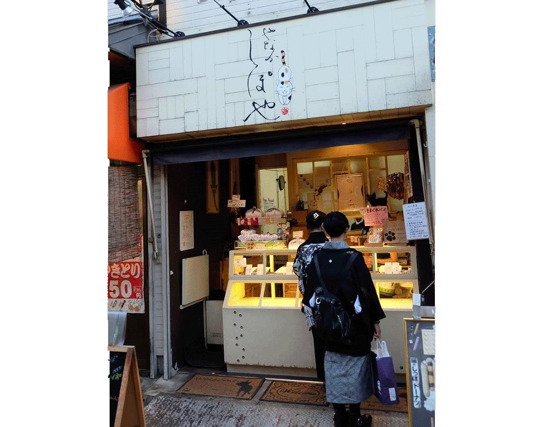 貓尾巴形狀的可愛甜甜圈【谷中 尻尾屋】
