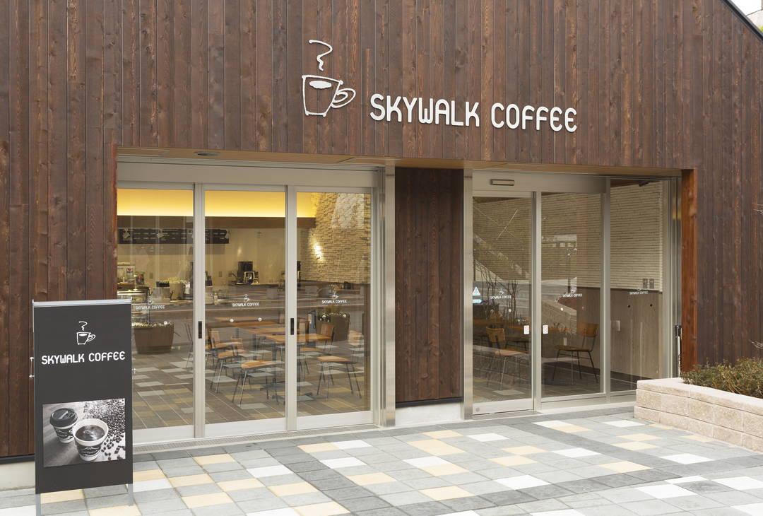 """可以享用用讲究的咖啡豆冲泡的咖啡""""SKYWALK COFFEE"""""""