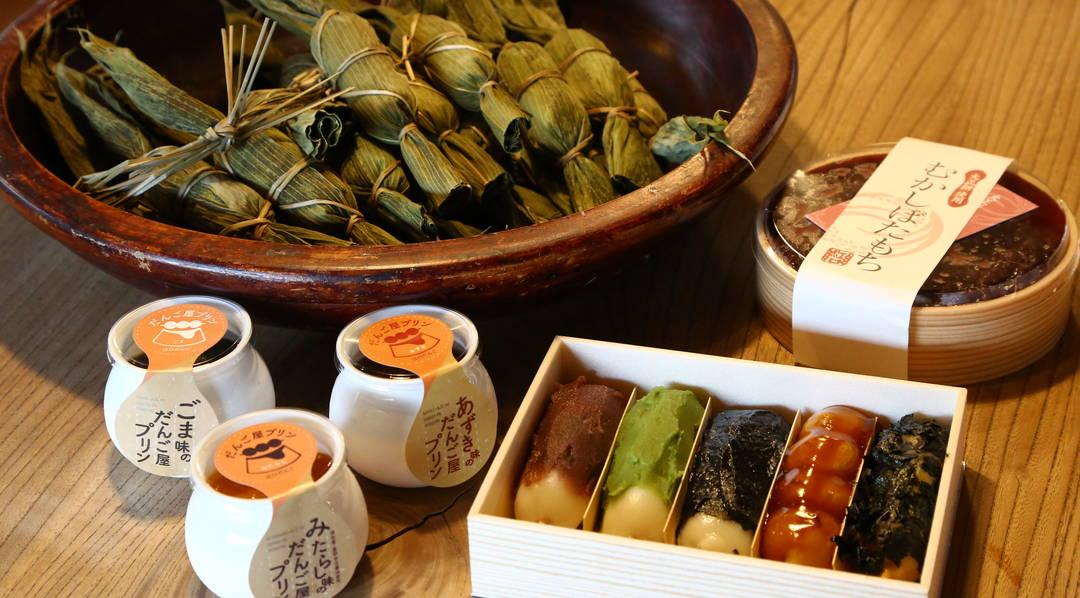 【江口团子 本店】 在新泻第一的老字号团子店接触日本传统