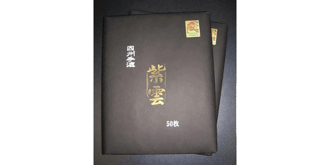 書畫用紙產量日本第一的「因州和紙」的魅力