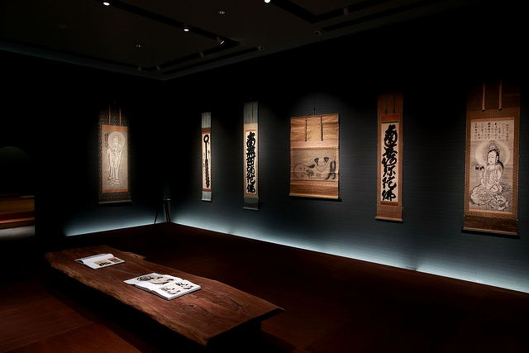 하쿠인(白隠) 컬렉션이 전시되어 있는 쇼곤도(荘厳堂)