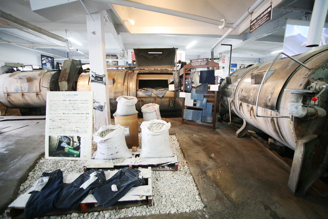 Jeans Museum II Featuring a Large-sized Washing Machine Exclusively for Jeans