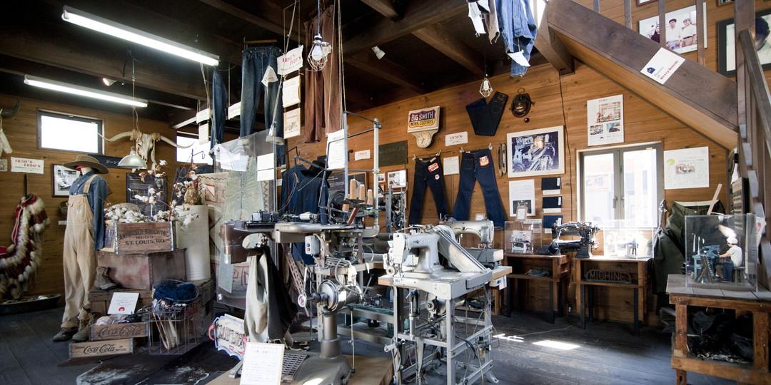 可以体验到自己动手制作牛仔裤的乐趣! 能够欣赏到日本制造的高品质牛仔裤的博物馆