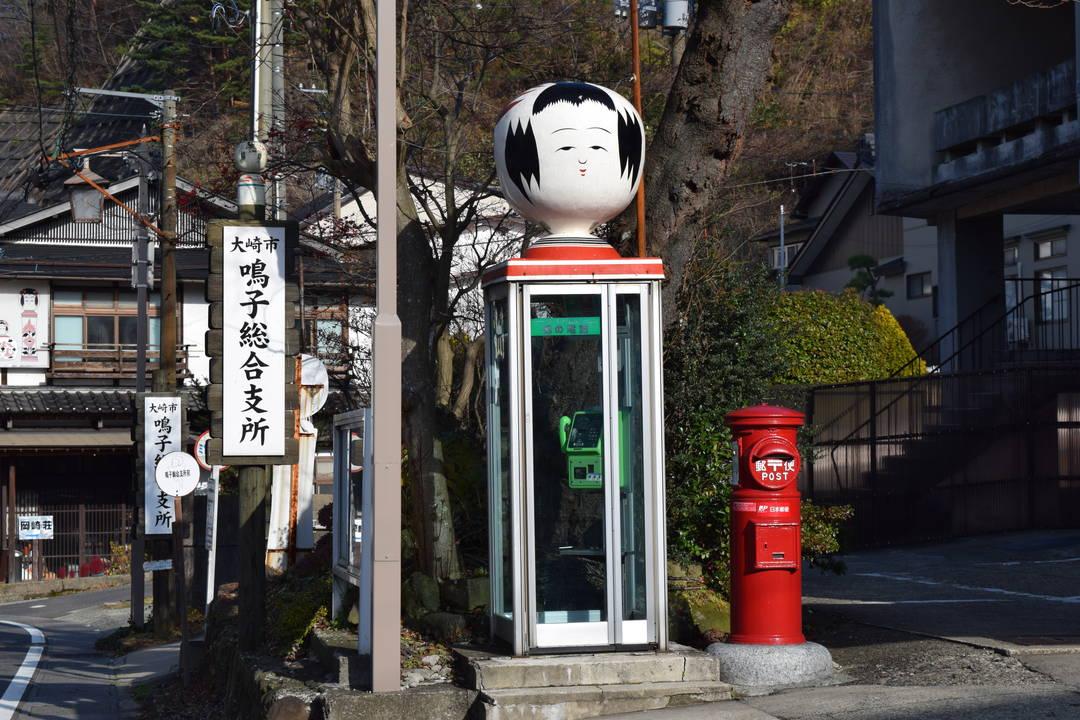 """温泉街上到处都是""""木芥子""""!"""