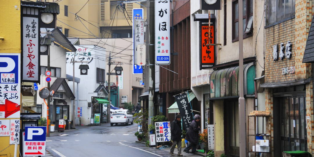 【鳴子溫泉】漫步有「木芥子之鄉」之稱的東北人氣溫泉地