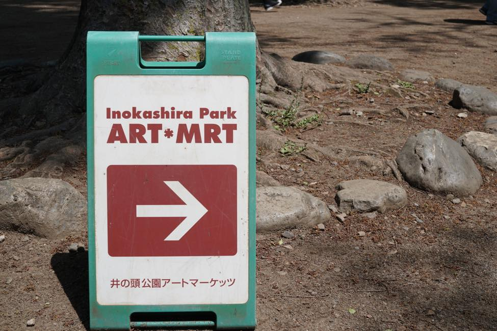 The thrill of discovering that special handcraft art! [Inokashira Park Art Market]