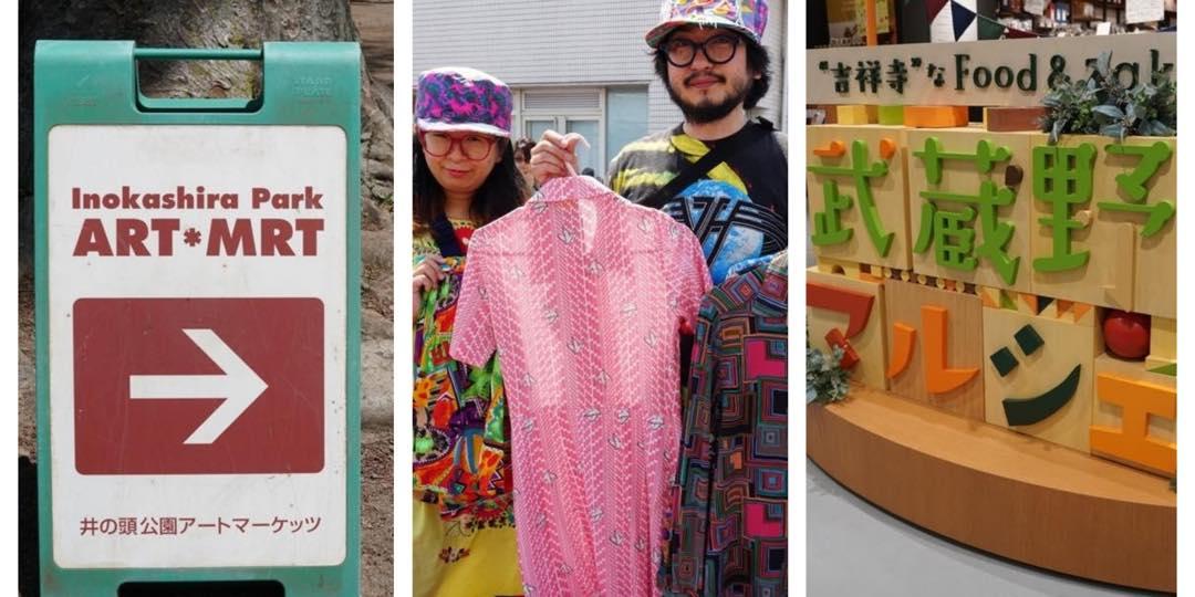 【기치조지 보물찾기 거리 탐방】'마켓에서 쇼핑' 편