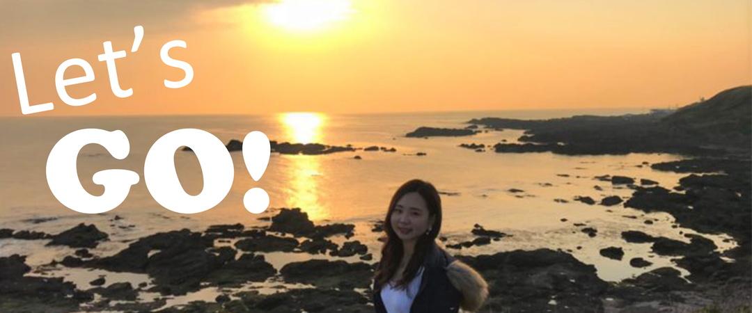 城ヶ島で発見!神奈川のグランドキャニオン!?