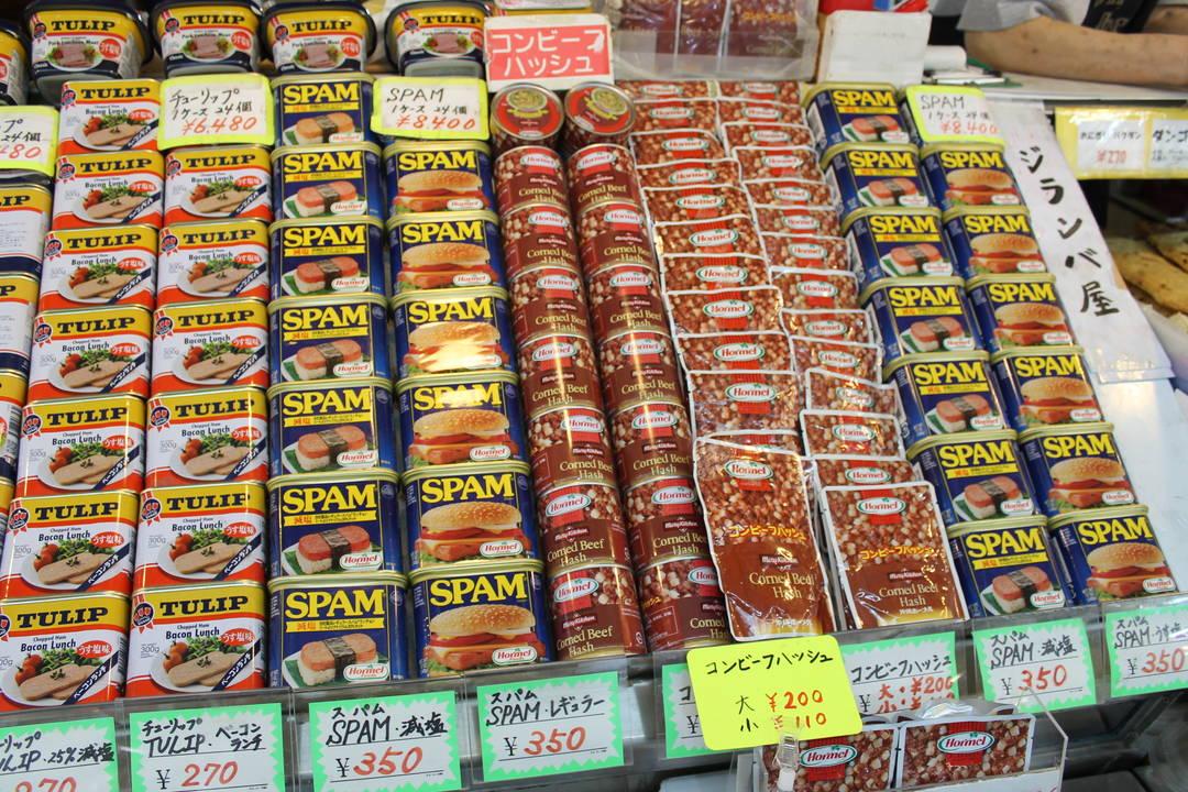 いまや『インターナショナルマーケット』へと変貌!!