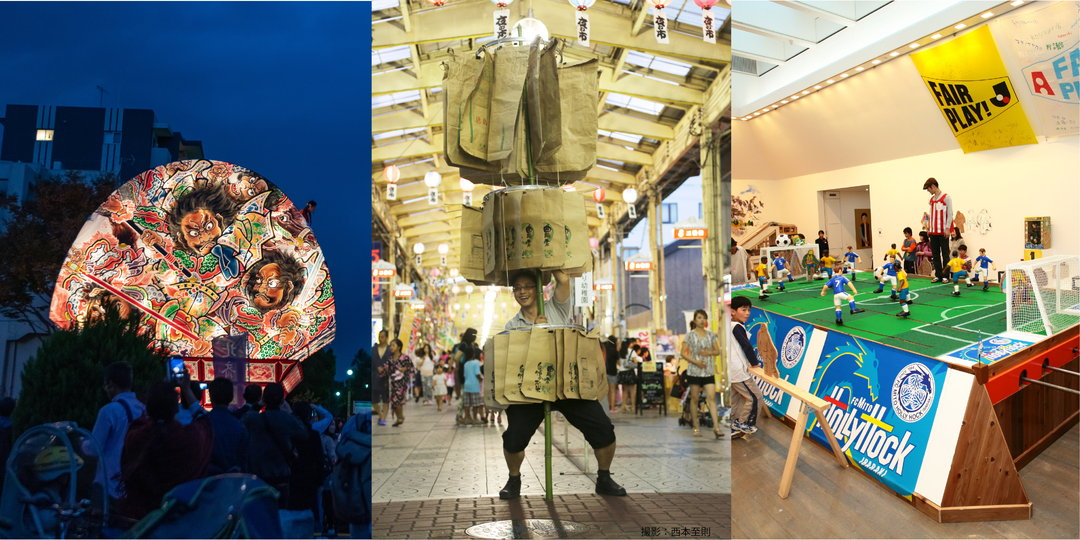 "Hokusai Connect: Beyond the Sumida River"" is an art project that connects people and the town"