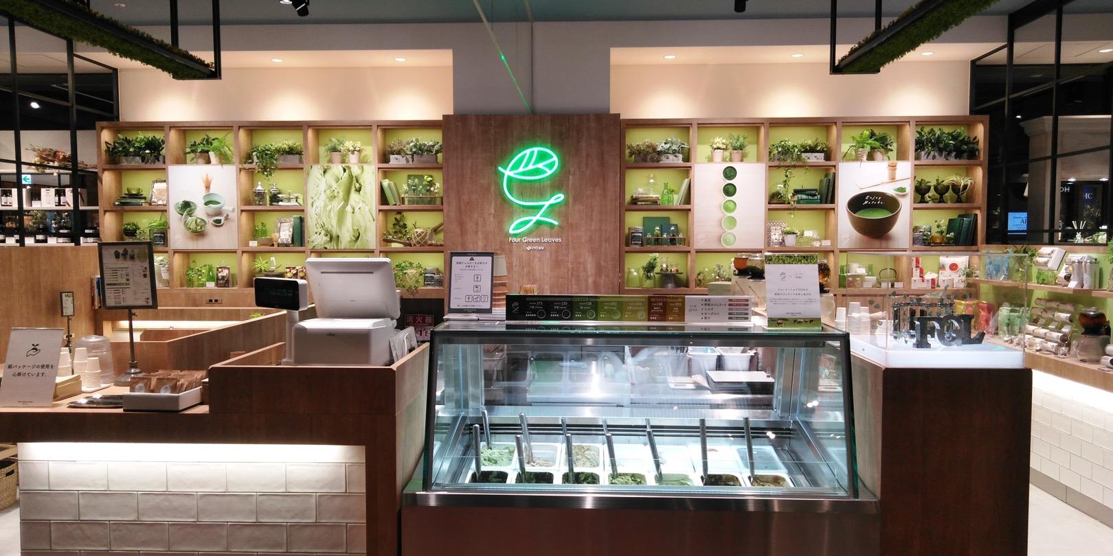 """【Four Green Leaves ITO EN】今どきな""""お茶""""の楽しみ方を提案してくれる伊藤園コンセプトショップ"""