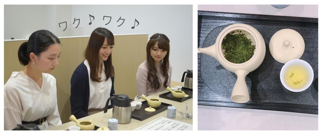 おいしいお茶のいれ方などの体験がたくさん