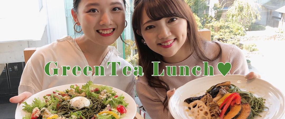 彩豊かな、お茶ランチ