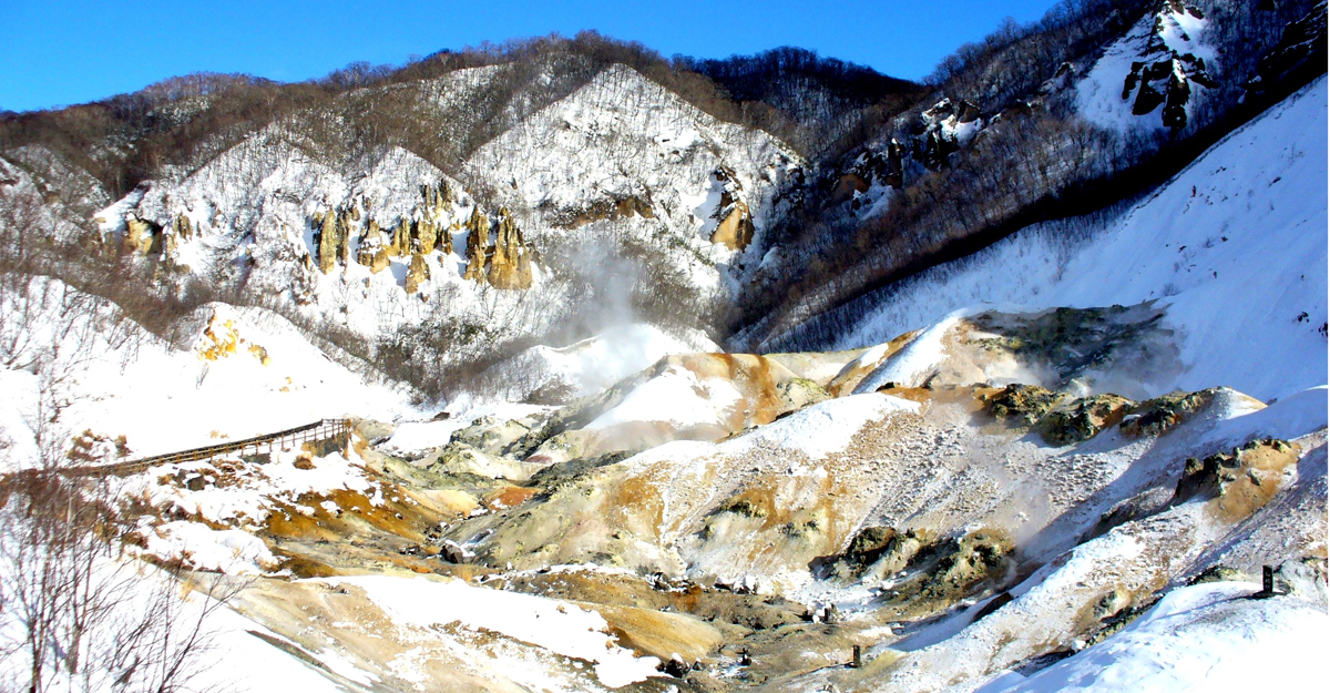 An onsen with plentiful hot springs, located in the middle of Hokkaido's vast nature