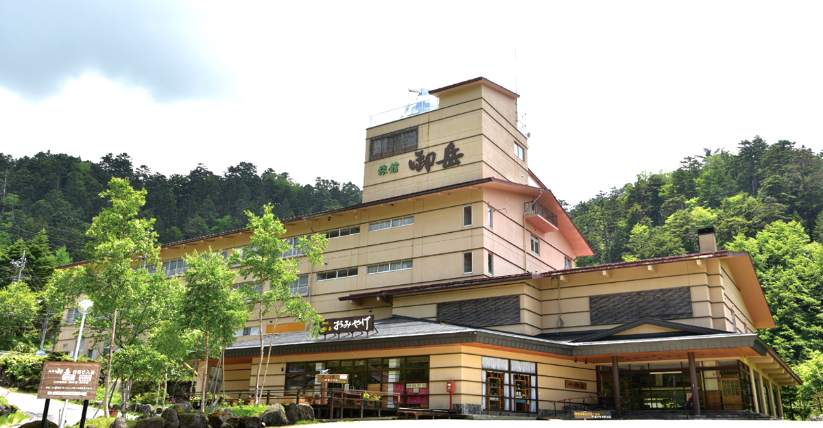 A high-altitude onsen that has been operated for many years. Your fatigue will melt away in the brown cloudy waters of this famous onsen.
