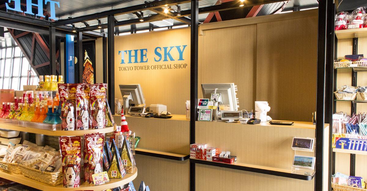 東京タワー オフィシャルショップ「THE SKY」「GALAXY」