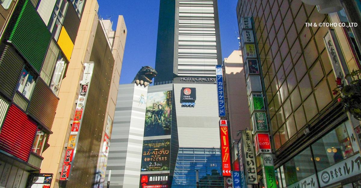 新宿の真ん中の静かなオアシス