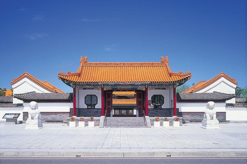 鳥取で触れる中国文化!