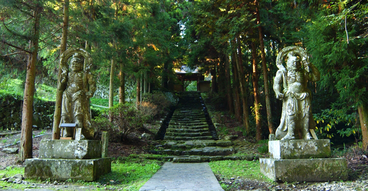 両子寺 (ふたごじ)