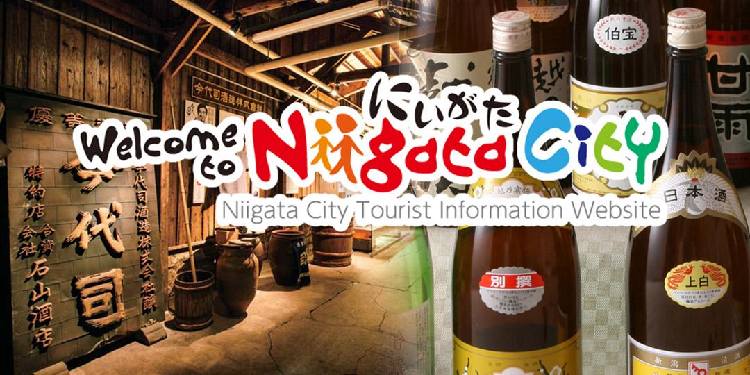 Welcome Niigata City