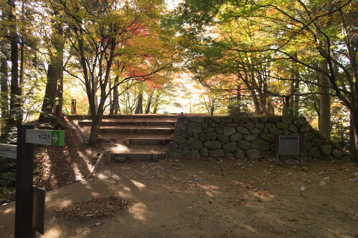 다카야마 성터