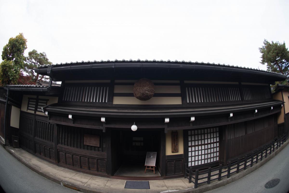 요시지마 가문 주택