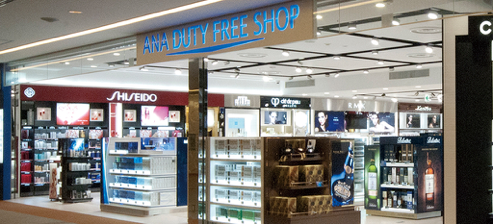 ANA DUTY FREE SHOP(Narita Airport Terminal 1 South wing)