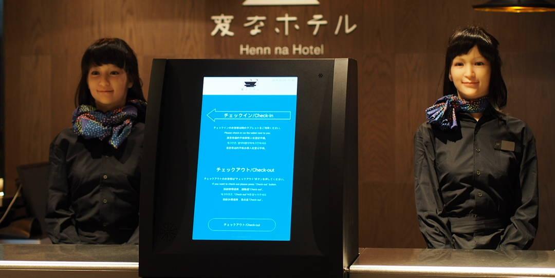 「変なホテル」東京 銀座
