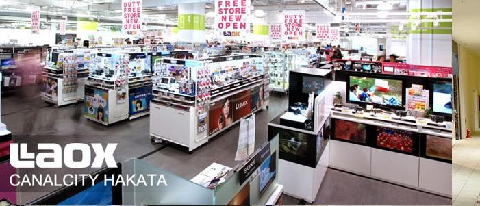 Fukuoka Canal City Hakata Store