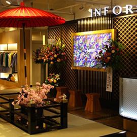 Kyoto Marui Store