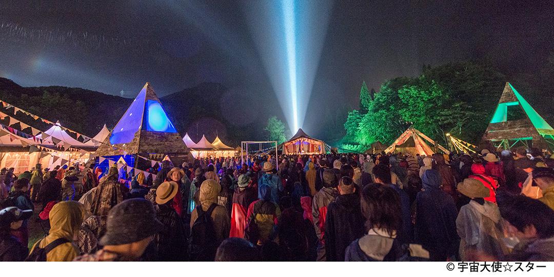 FUJI ROCK FESTIVAL '18(開催場所:新潟県湯沢町苗場スキー場)