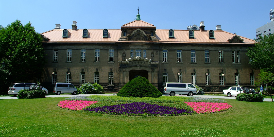 Shiryokan (Former Sapporo Court of Appeal)