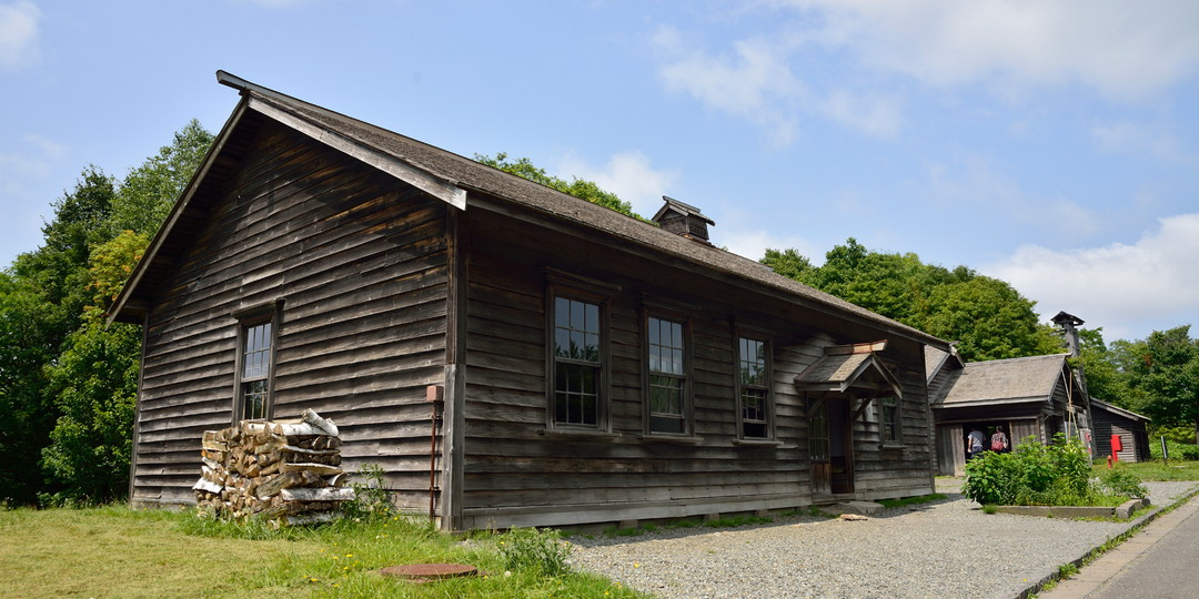 Open-air museum Historical Village of Hokkaido