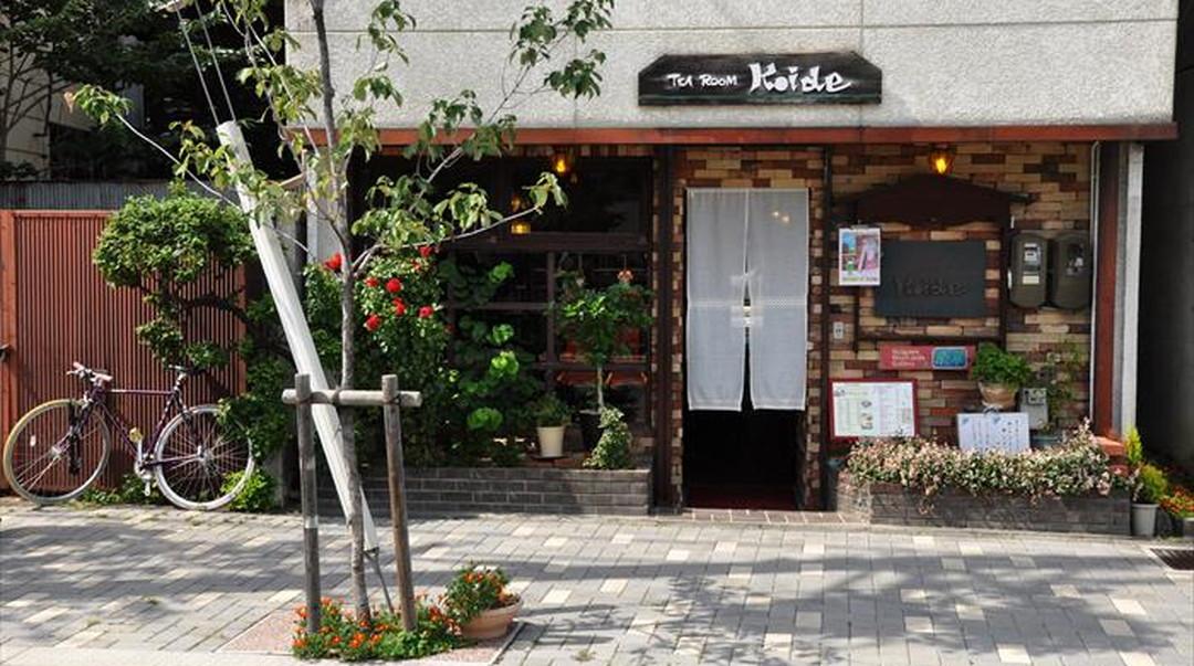 糸魚川翡翠工房Kotaki