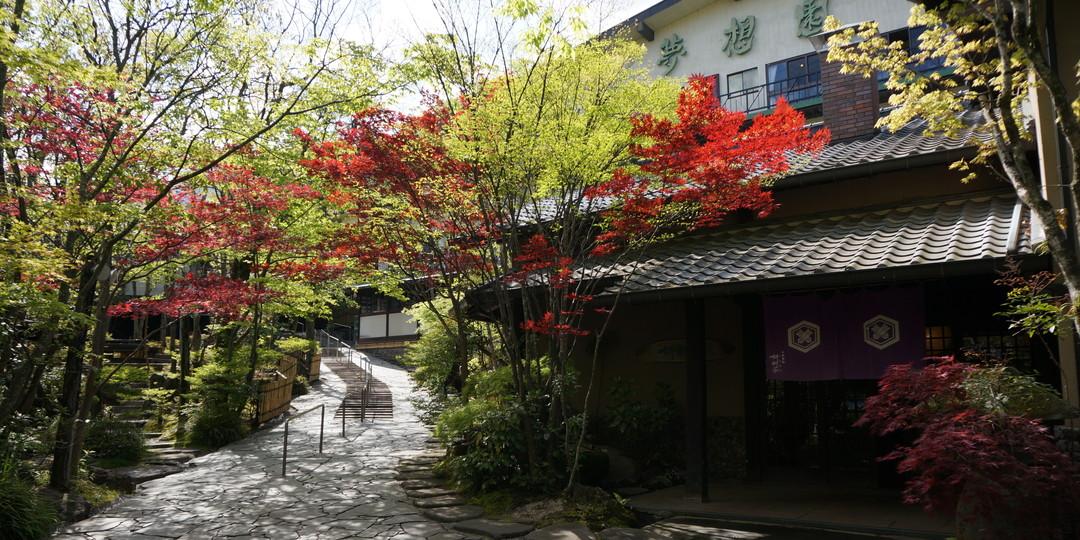 야마노 호텔 무소엔