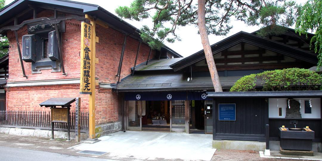 Ando Jyozo (Headquarters)