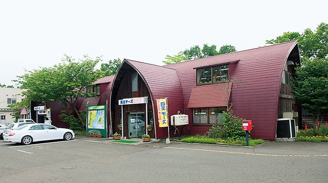 Zao Dairy Center
