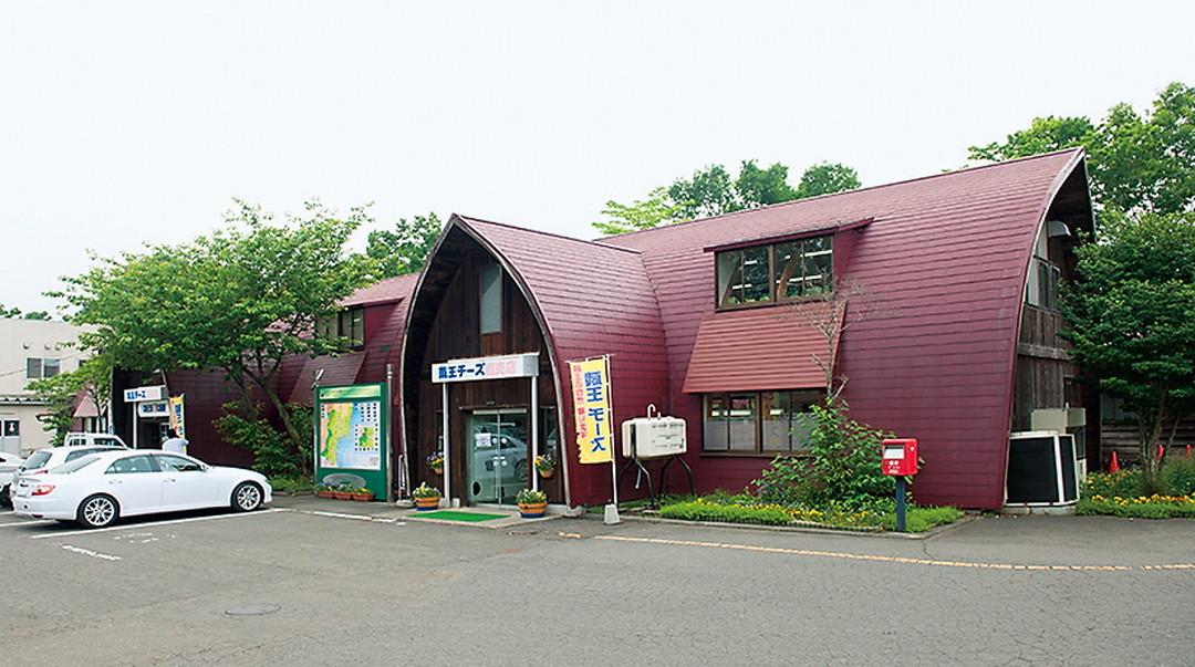 Zao Dairy Center