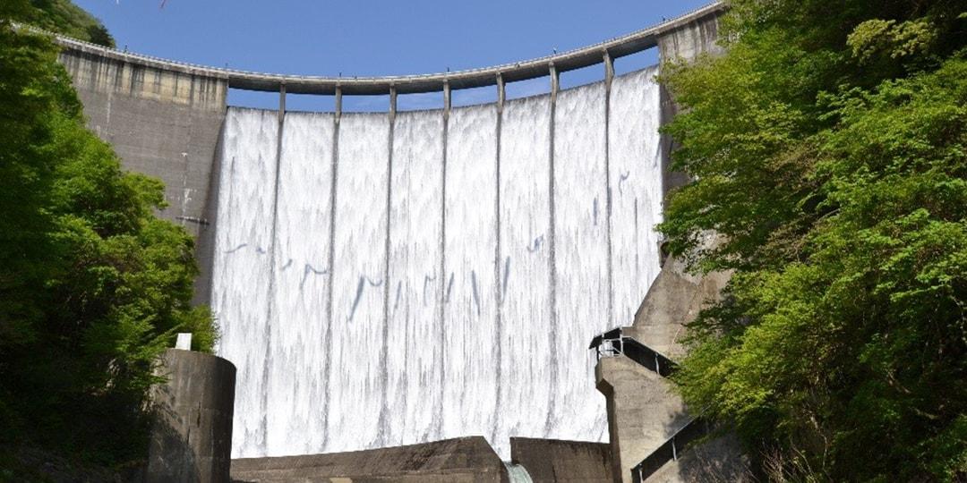 나루코 댐 나루코 댐 관리소