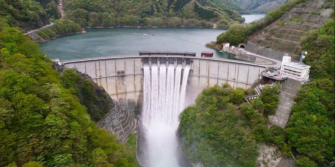 가와지 댐 가와지 댐 자료관