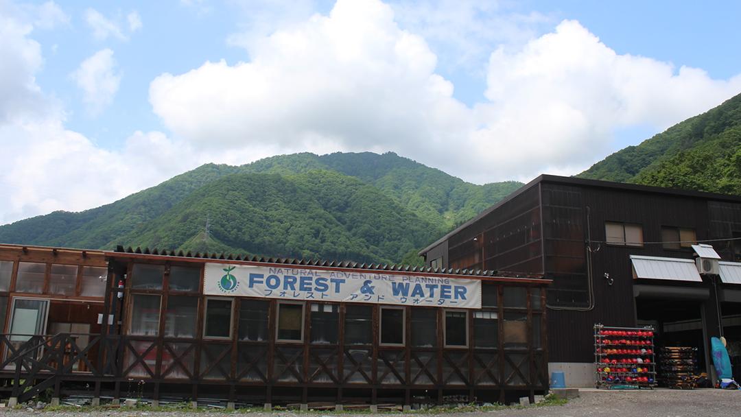 FOREST&WATER みなかみベース