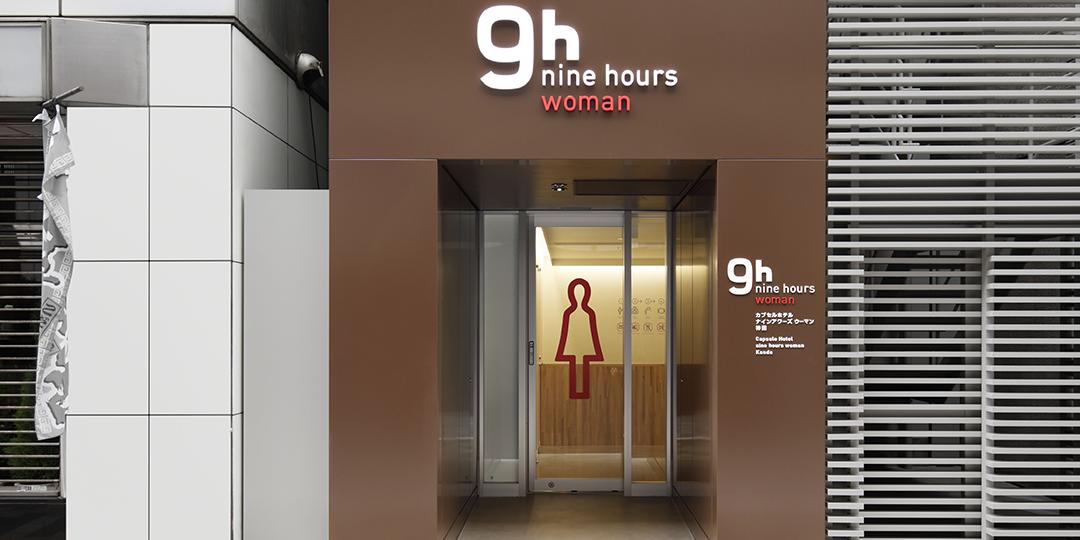 9h nine hours woman Kanda