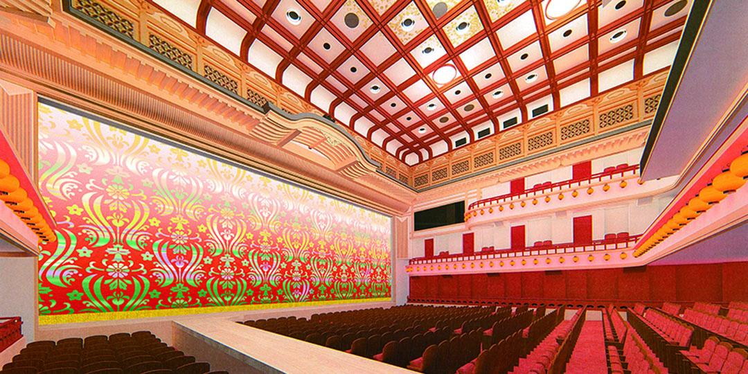 Minamiza Theatre (Kyoto Shijo)