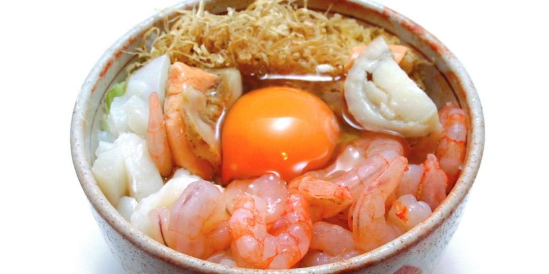Rokumonsen