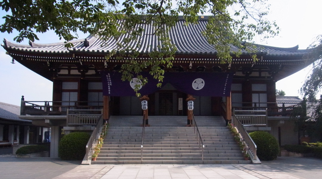 Denzuin Temple