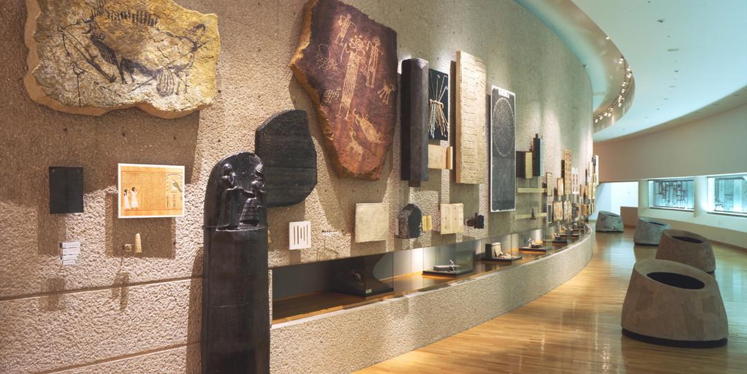 印刷博物馆